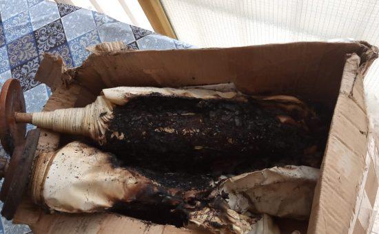 ספר תורה נשרף בחדרה