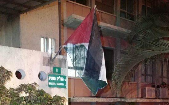 דגל פלסטין על בניין העירייה בפתח תקוה