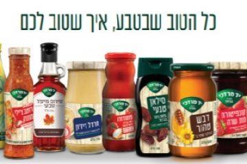 מוצרי 'יד מרדכי' משדרגים כל ארוחה