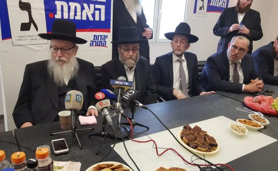 פתיחת מערכת הבחירות ביהדות התורה