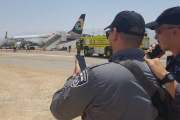 מטוס התרסק בשדה התעופה 'רמון' (תרגיל)