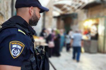 """המשטרה תפצה חרדי ב-15.000 ש""""ח"""