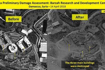 לפני ואחרי: איזור המתקפה בסוריה