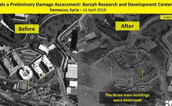 המתקפה בסוריה, צילום ImageSat International