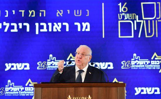 הנשיא ריבלין בכנס 'בשבע', צילום ישראל ברדוגו