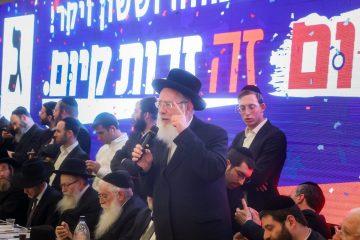 ביהדות התורה מצפים למנדט השמיני