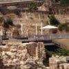 """ארכיאולוגים: """"רחבת הרפורמים פוגעת בעתיקות"""""""