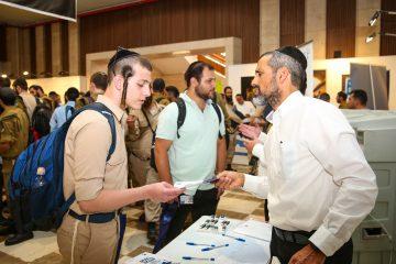 בוגרי מסלולי צבא חרדים יצטרפו לשורות ארגוני הביטחון