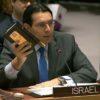 דנון: רוחאני מממן טרור ומטיף לישראל