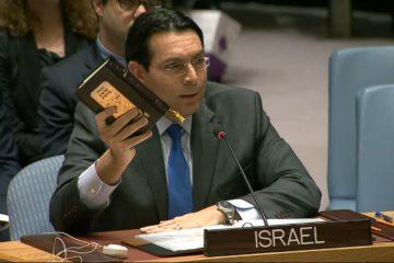 """שגרירת ארה""""ב המיועדת לאו""""ם תומכת בהעברת השגרירות לירושלים"""
