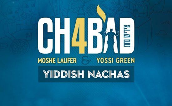 Cover-Chabad-4-us