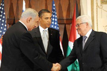 סיכום: שלום ואין שלום