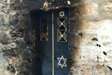 חשד לפשע שנאה: בית כנסת עתיק הוצת ברובע היהודי בירושלים