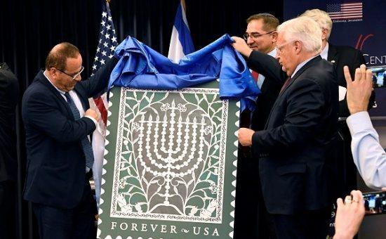 בול ישראלי אמריקאי