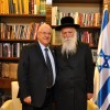 ריבלין בהשקת פרס ירושלים לאחדות ישראל