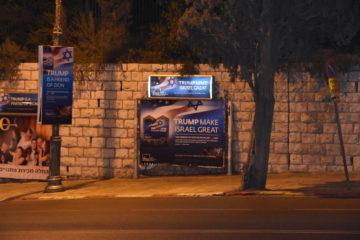 מיוחד: כתבי 'כל הזמן' מסכמים את היום הראשון לביקור טראמפ בישראל
