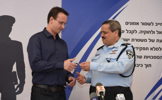 השוטר 2016