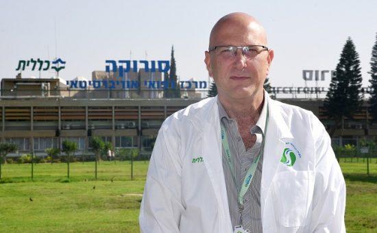 פרופ' גל איפרגן