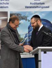 """""""המתנה"""": ברלין מתגאה בקמפוס היהודי"""