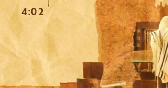 """שנה אחרי פטירת אביו; הזמר איתן קלינמן עם שיר חדש: """"קדיש יתום"""""""