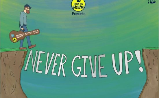 Eli Levin - Never Give Up!