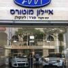מנהל חברת יבוא רכבי היוקרה הבריח מאות רכבים לישראל