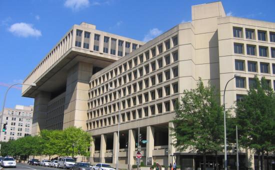 מטה ה-FBI (מתוך ויקיפדיה)