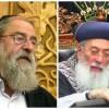 """רבני ירושלים בקריאה: """"לחזק את שמירת השבת"""""""
