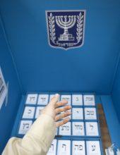 קלפיות מבודדות לחולי 'קורונה' בישראל