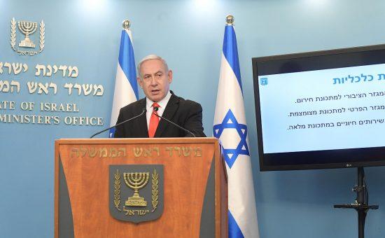 """ראש הממשלה בנימין נתניהו. צילום: עמוס בן גרשום לע""""מ"""