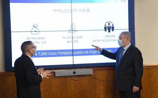 """ראש הממשלה בנימין נתניהו עם מנהל רשות המסים ערן יעקב. צילום: עמוס בן גרשום לע""""מ"""