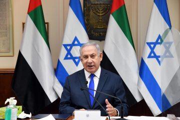 הממשלה אישרה: הסכם שלום עם האמירויות