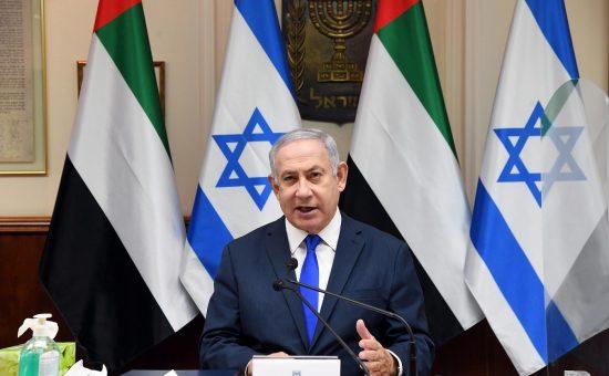 """ראש הממשלה בנימין נתניהו בפתח ישיבת ממשלה . צילום : חיים צח / לע""""מ"""