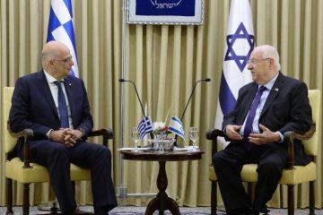 נשיא המדינה נפגש עם שר החוץ של יון