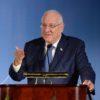 """הנשיא הישראלי בירך את הנשיא האמריקני: """"חבר משכבר הימים של מדינת ישראל"""""""