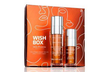חוה זינגבוים מציגה את מארז ה- WISH BOX