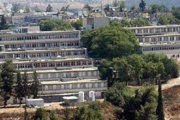 היום בירושלים: בית כנסת 'מונגש' לנכים