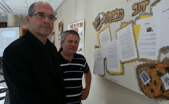 ראש העיר איציק ברוורמן בפרויקט תיעוד בן גוריון