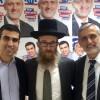 בבית היהודי נוצרים אש: לא יתקפו את 'יחד'