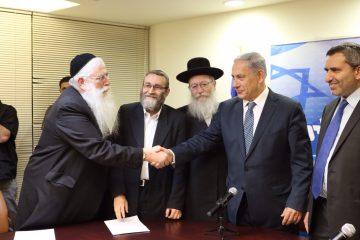 אולטימטום: מאבקי הכח ב'אגודת ישראל'