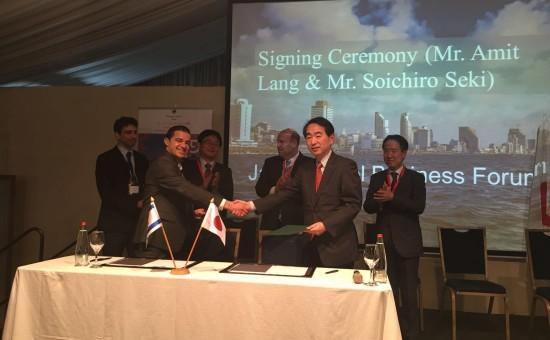 חברי המשלחת היפנית במעמד חתימת הסכם שיתוף הפעולה הכלכלי | צילום: משרד הכלכלה והתעשייה