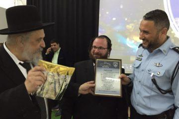 ארגון השומרים בבני ברק במסיבת פרידה למפקד מרחב דן במשטרה שי אזולאי