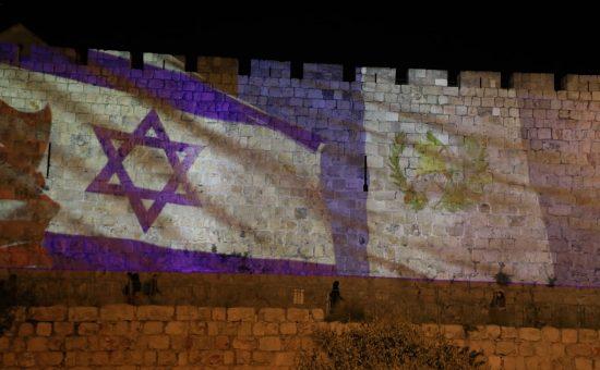 דגל גואטמולה על חומות ירושלים, צילום: ששון תירם דגל גואטמולה על חומות ירושלים, צילום: ששון תירם