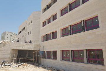 106 כיתות חדשות בביתר עילית