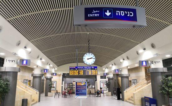 תחנת רכבת הוד השרון