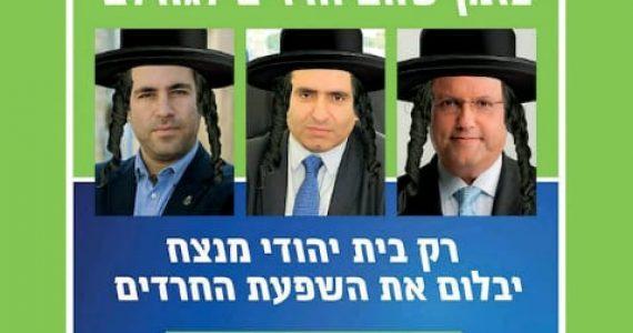 תם עידן הקמפיינרים המיושנים // יהודה רובינשטיין