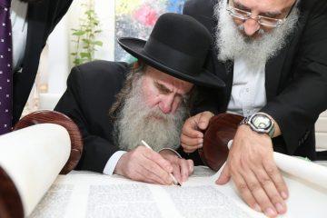 """ספר תורה הוכנס לע""""נ הרב יאיר דימנטמן ז""""ל"""