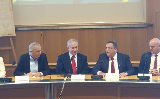 חתימת הסכם גג בירושלים