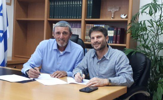 פרץ וסמוטריץ' בחתימה על ההסכם