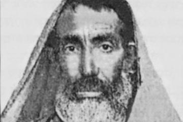 """יום השנה ה-50 לזכרו של הרב שאול מקיקץ השלי זצ""""ל"""